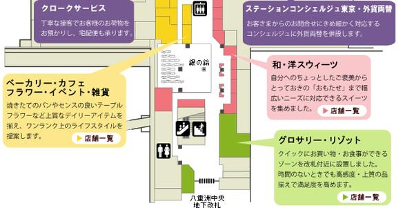 floormap02.jpg