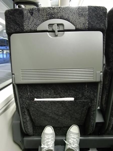 秋田新幹線的 GREEN CAR.JPG