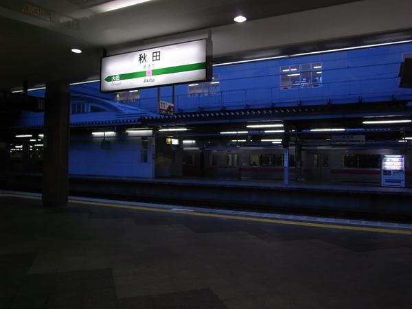 清晨沒什人的秋田車站月台.JPG