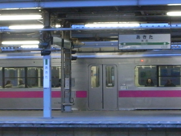 秋田車站清晨的民眾.JPG