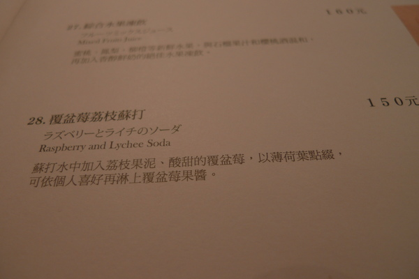 P1010316.JPG