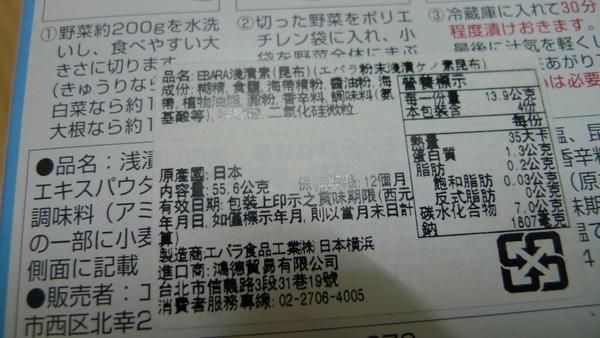 P1040258.JPG