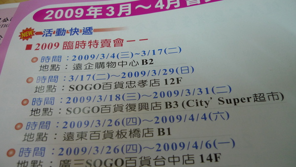 P1010664.JPG