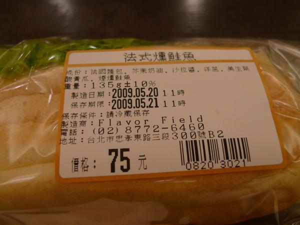 P1030985.JPG
