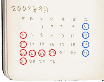 month_0909.jpg