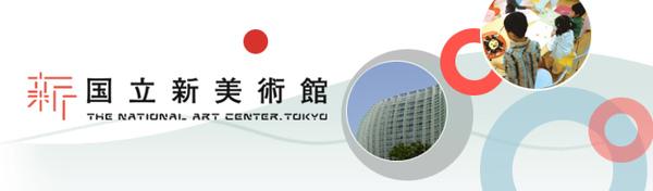 main-right-jp.jpg
