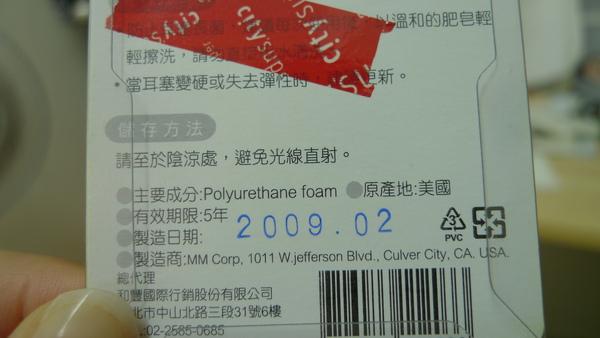 P1050216.JPG