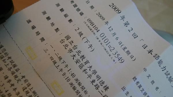 P1070357.JPG