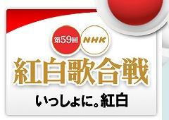 logo_kouhaku.jpg