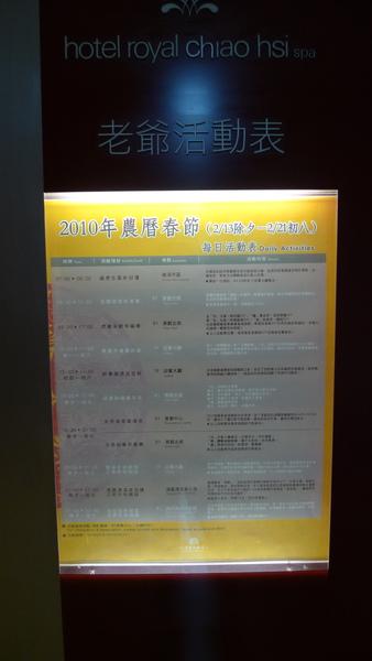 P1080566.JPG