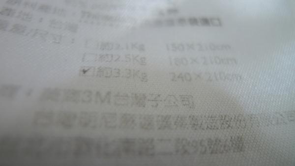 P1080669.JPG