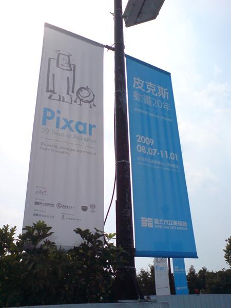 美術館外面的旗幟