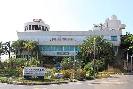 西子灣沙灘會館.JPG