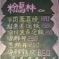 DSCN3018.jpg