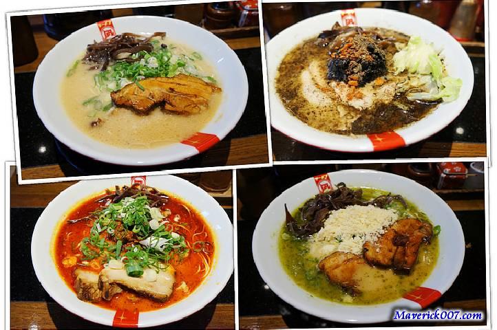 Collage 2012.10.23 14.13.52.jpg