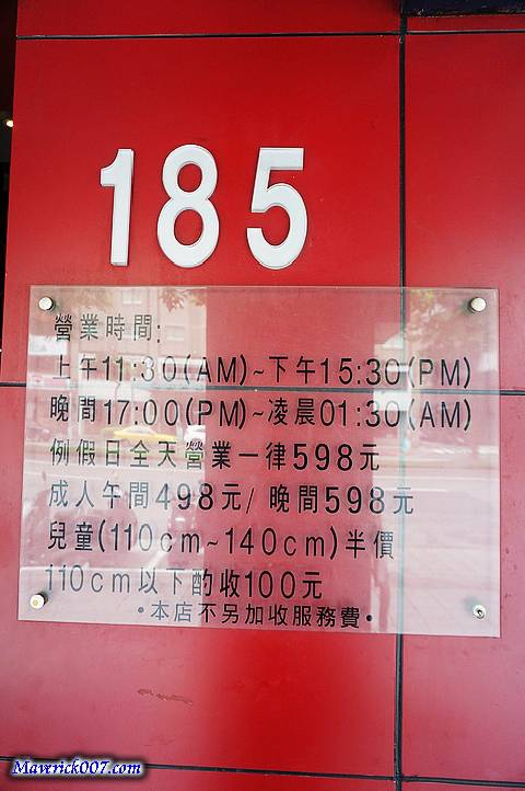 DSC01038.jpg