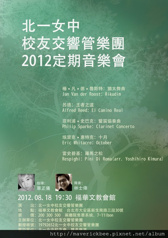 tfgawe2012