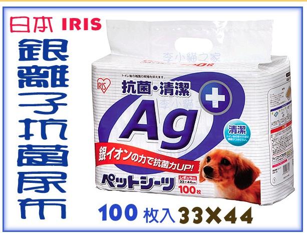 Ag+.jpg