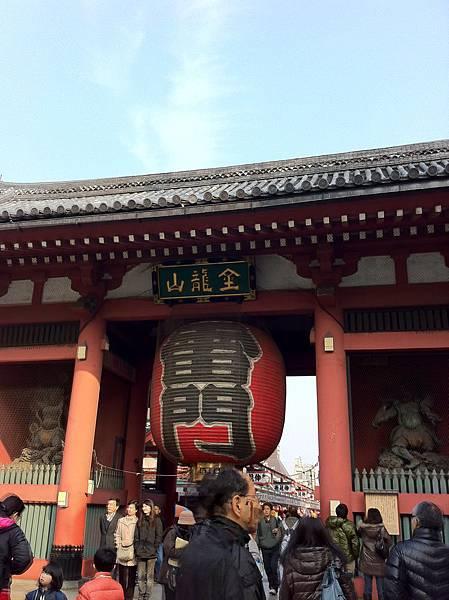 Tokyo 041.jpg