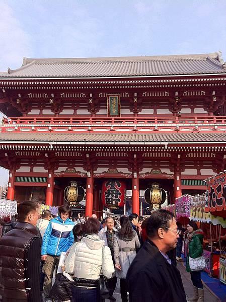 Tokyo 053.jpg