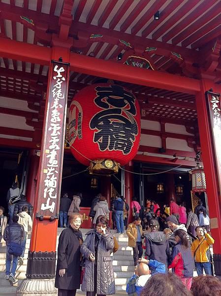 Tokyo 057.jpg