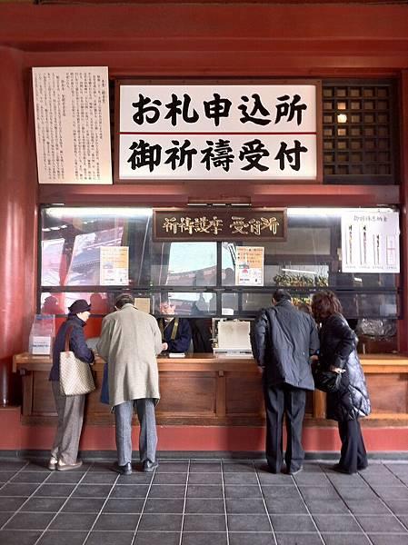 Tokyo 063.jpg