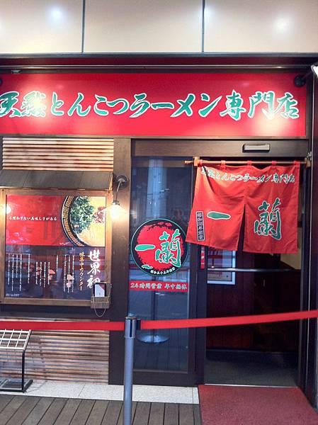 Tokyo 076.jpg