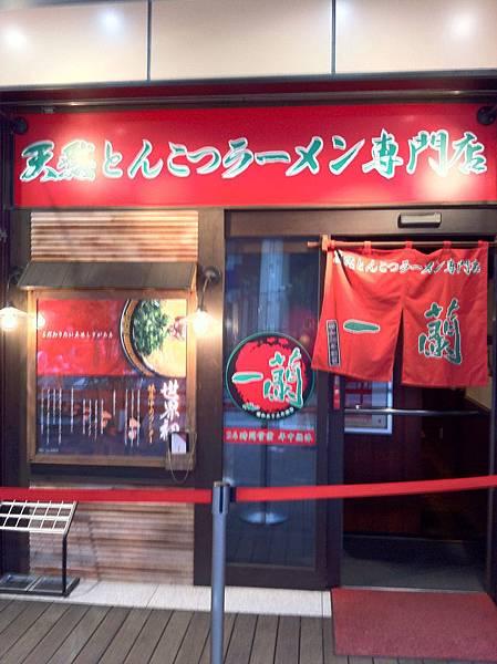 Tokyo 077.jpg