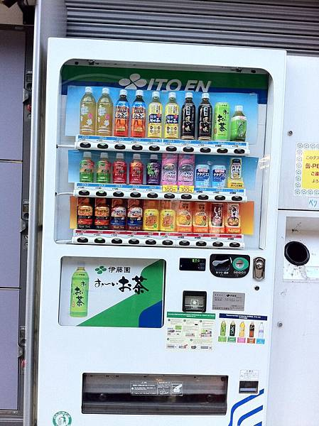 Tokyo 080.jpg