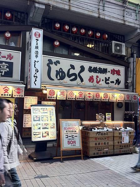 Tokyo 082.jpg