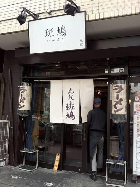 Tokyo 092.jpg