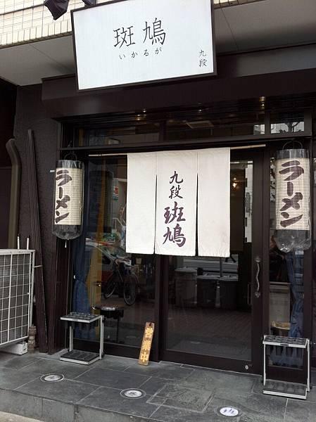 Tokyo 093.jpg