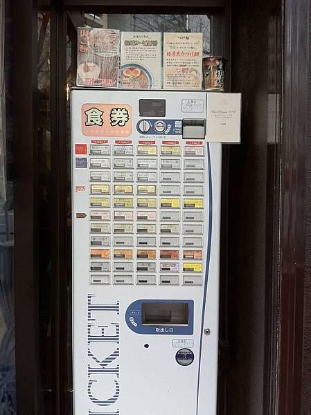 Tokyo 095.jpg