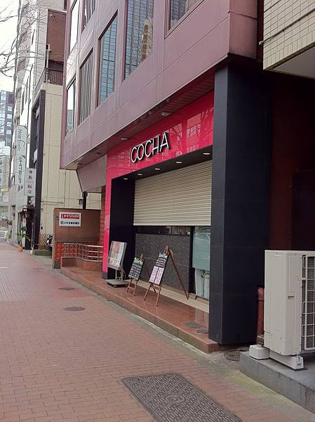 Tokyo 097.jpg