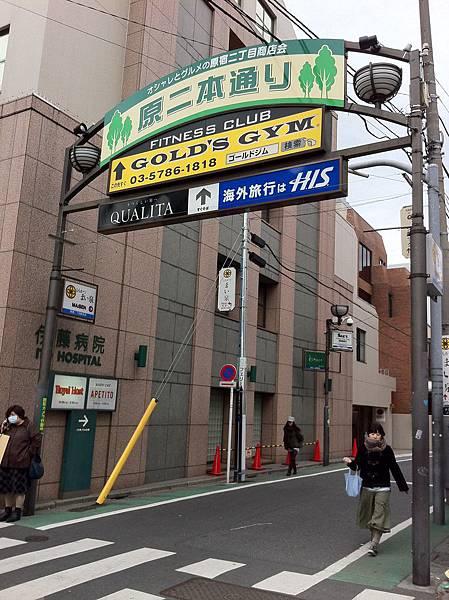 Tokyo 100.jpg