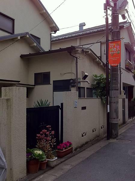 Tokyo 118.jpg