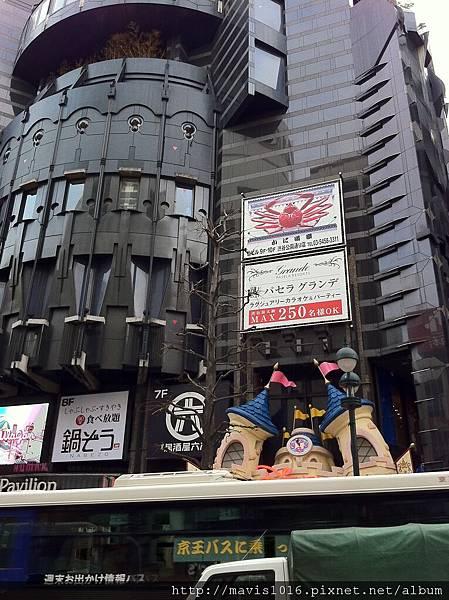 Tokyo 162.jpg