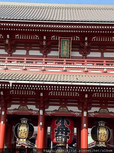Tokyo 195.jpg