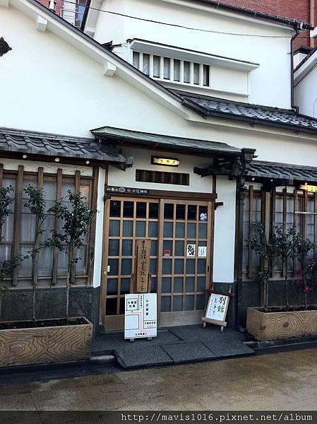 Tokyo 208.jpg