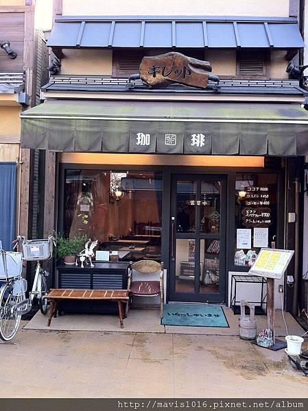 Tokyo 215.jpg