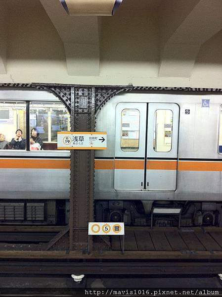 Tokyo 225.jpg