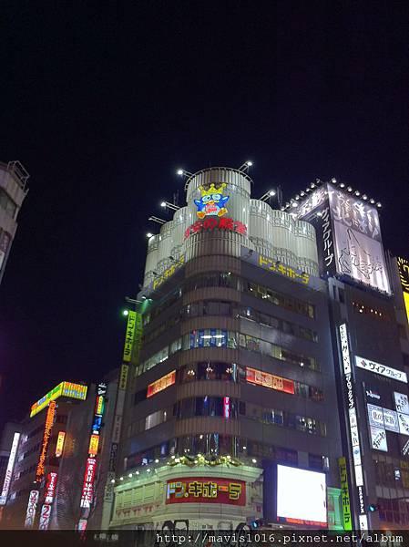 Tokyo 234.jpg