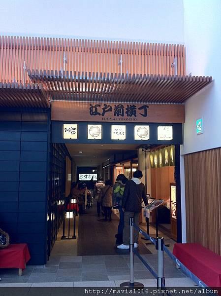 Tokyo 267.jpg