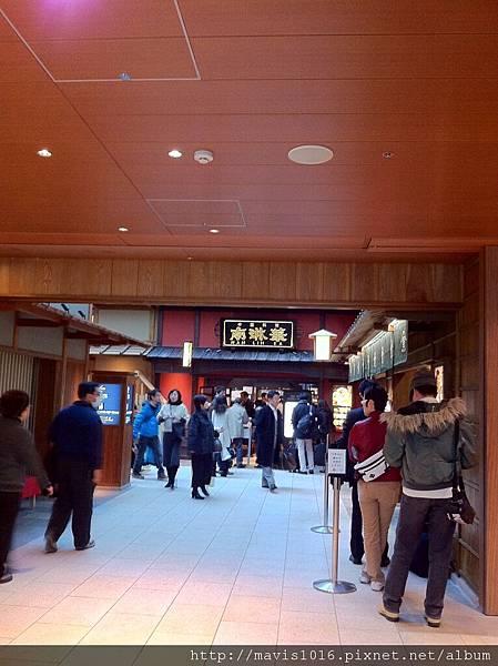 Tokyo 268.jpg