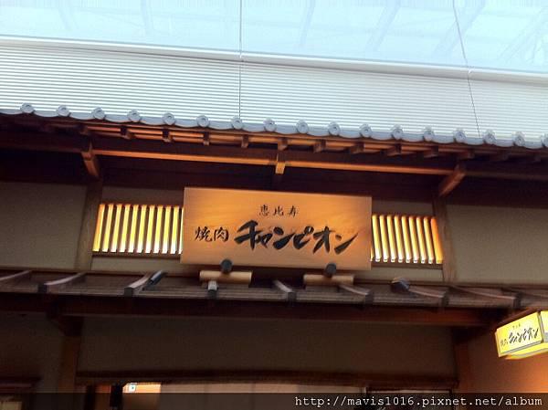 Tokyo 272.jpg