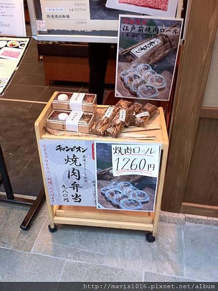 Tokyo 286.jpg