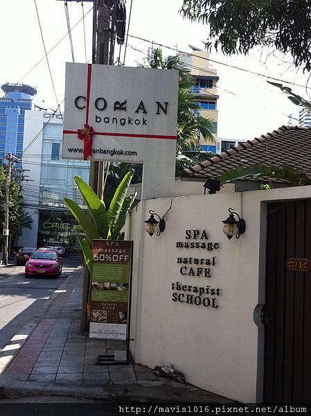曼谷跨年渡假趣 021.jpg