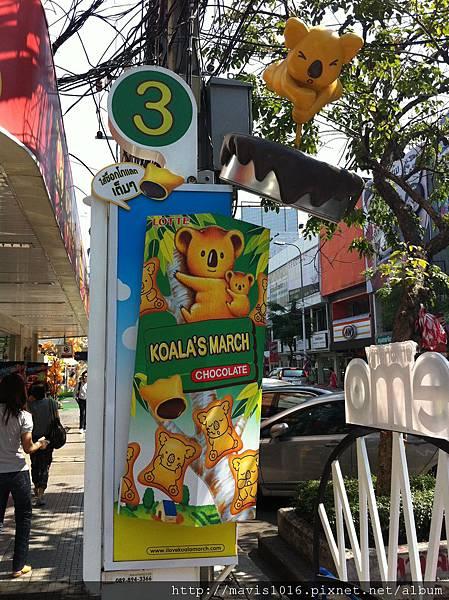 曼谷跨年渡假趣 117.jpg