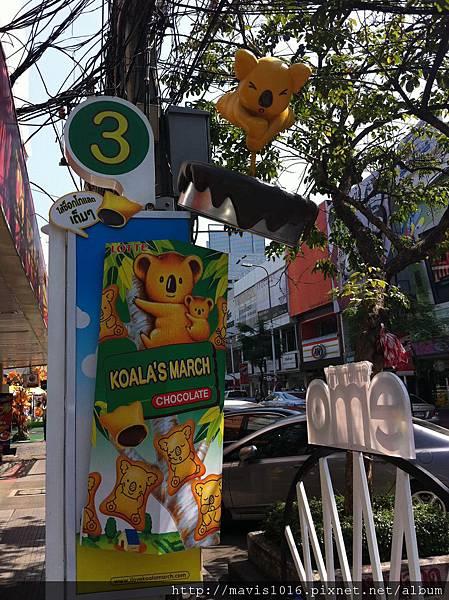 曼谷跨年渡假趣 118.jpg