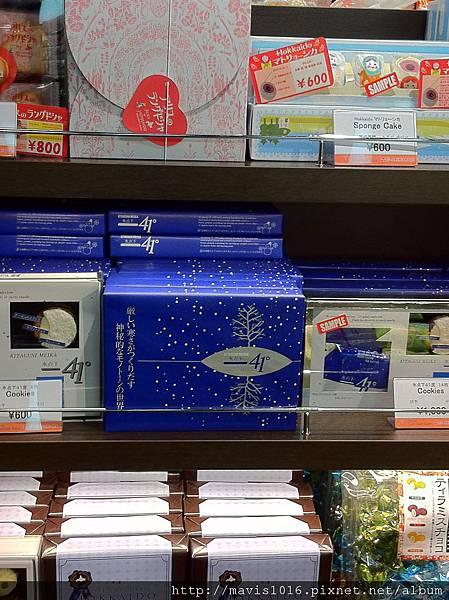 Tokyo 377.jpg